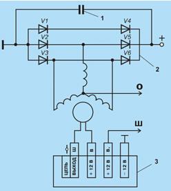 электрическая схема оки
